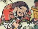 【ニコニコ動画】浮世絵で見る日本の神々【拾遺】を解析してみた