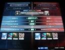 【LOV2】全国ランカー決戦 LOCK vs ちけやん thumbnail