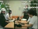 20110707 ガジェ通リポート 放送企画会議第3回 1/2