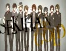 【8月3日発売】 EXIT TUNES PRESENTS SEKIHAN the GOLD / 赤飯【アルバム】