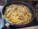 【大雑把に適当】生姜風味肉野菜煮【自炊がしたい】