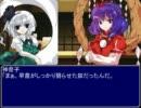 【東方】迷い込んでポッケ村 第二十一話終了後【MH】 thumbnail