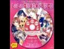 LaLaキラメキ★ドラマCD7