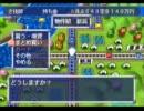【桃鉄12】桃鉄12ハンデ戦R part40【ゆっくり90年目】 thumbnail