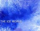 【ニコニコ動画】【オリジナル】THE ICE WORLDを解析してみた
