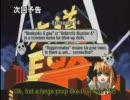 エクセルサーガ 次回予告集 英語吹き替え版