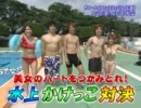 GII サマーナイトF特集2 丸ごと水着!グラドルだらけの水泳大会