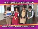 【ビーズログTV 恋愛番長 三学期】DVD特典ダイジェスト thumbnail
