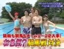 GIIサマーナイトF特集3 丸ごと水着!水泳大会でまさかのポロリ!?