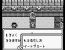 ひろくんのSaGa2 Part.3