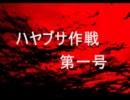 NAMUKO-ナムコ- 【実況 忍者龍剣伝】 Part1