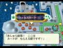 【桃鉄12】桃鉄12ハンデ戦R part41【ゆっくり91・2年目】 thumbnail