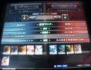 【LOV2】全国ランカー決戦 ミコト vs LOCK thumbnail