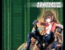 Armitage_III_OVA_Music_Edition_-_01