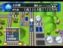 【桃鉄12西】西日本で再び奴らと戦おうpart50【ゆっくり93年目】 thumbnail