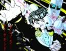 【作って】ダイヤモンド幻想-DIAMOND FANT
