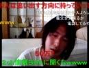 7.14 BBA介入② thumbnail