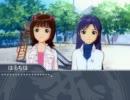 アイドルマスター Pの弱点克服奮闘記 第34話