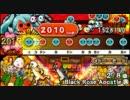 【太鼓の達人ぽ~たぶるDX】2000~8000コンボ! 音声