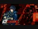戦国大戦 姫さまたちと頑張る動画21【正五位A】