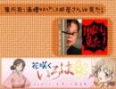 【花咲くいろは】ぼんぼりラジオ 花いろ放送局-第15回 thumbnail