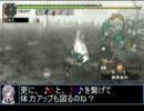 【東方】迷い込んでポッケ村 番外編7・狩猟前編【MH】