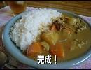 【こくまろ料理祭】カレーとシチュー混ぜたら美味しくなるんじゃね?