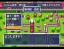 【桃鉄12西】西日本で再び奴らと戦おうpart53【ゆっくり96年目】 thumbnail