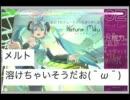 【弟の姉3周年記念】オタメルト2011【歌ってみた】