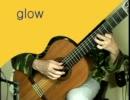 glow(keeno)をソロギターで弾いてみた。 thumbnail