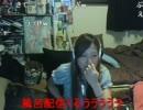 【ケミーキラー】gdgdtmt放送 PART3【POGO様~】