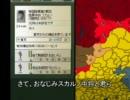 【HoI2】絶望!大日本帝国 大東亜戦争マルチ 最終回【ゆっくり実況】