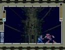 ロックマンX2をやってみる 4