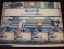 MJ雀士のサークル協力プレー その4 thumbnail