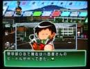 栄冠ナイン実況プレイ part51【ノンケ冒険記☆めざせポケモンマスター!】 thumbnail