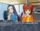 アイドルマスター Pの弱点克服奮闘記 第36話