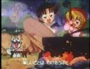 OVA 赤ずきんチャチャ_OP&ED