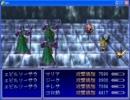 GS美神RPG リポート【47】 生誕・絶対神編 カオス軍団