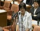 NHKが中継を打ち切った後、質問された不都合な事実 阿部知子 thumbnail