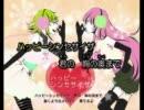 【ニコカラ】ハッピーシンセサイザ【OnVocal】+3 thumbnail
