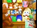 輝く季節へ(PS版ONE)リアルうんこチョコ