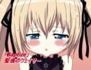このアニメソングがすごい!~2011 本予選B【200曲】