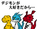 [単発実況]デジモンが大好きだから熱くバトルエボリューション!!