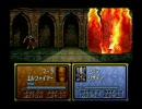 ファイアーエムブレム 聖戦の系譜 八章 トラキアの竜騎士(Part2)