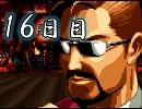 【mugen】危険な町!サウスタウントーナメント part16