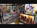 【2011 Game Room Tour】ゲーム部屋&コレクション部屋紹介動画【saiのルームツアー2011.7】Part2