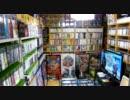 【2011 Game Room Tour】ゲーム部屋&コレクション部屋紹介動画【saiのルームツアー2011.7】Part4