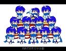 【KAITO】Play After【オリジナル】