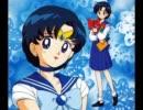 同じ涙を分け合って (Sailor Moon) thumbnail