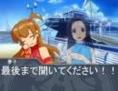 アイドルマスター Pの弱点克服奮闘記 第39話